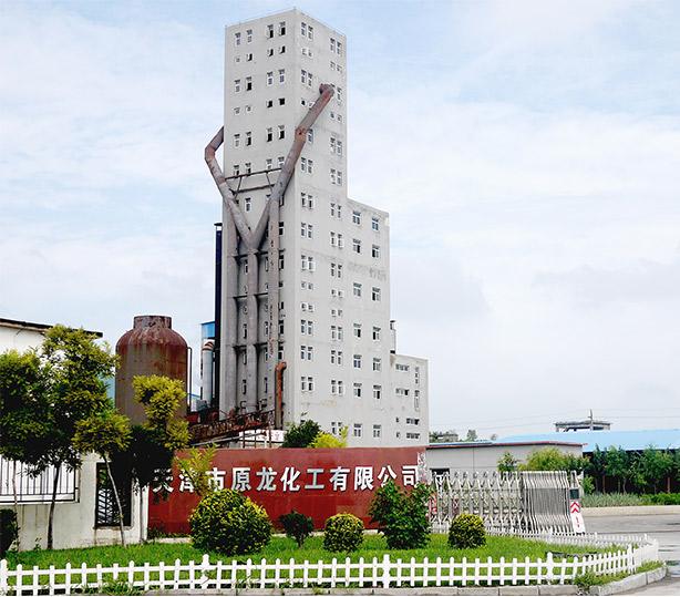 Tianjin Yuanlong Chemical Industry Co.,Ltd
